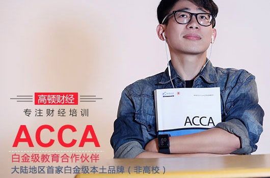 2019年3月ACCA机考注意事项