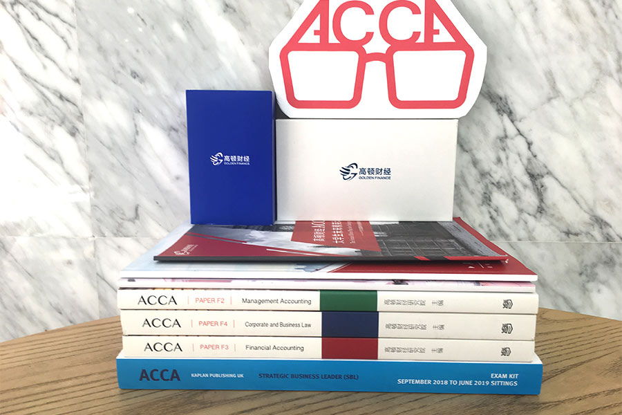 会计acca是做什么?