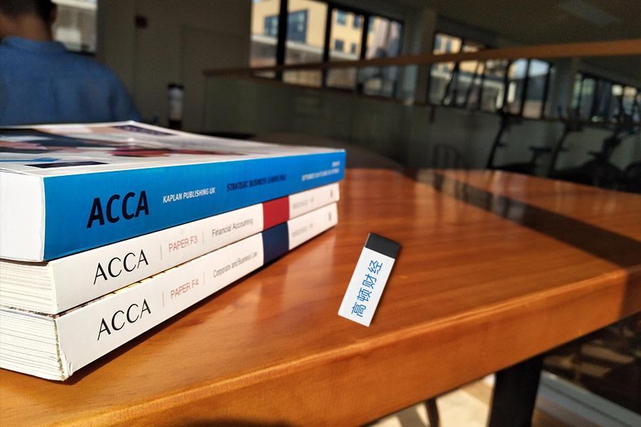 acca SBL是什么?怎么学?