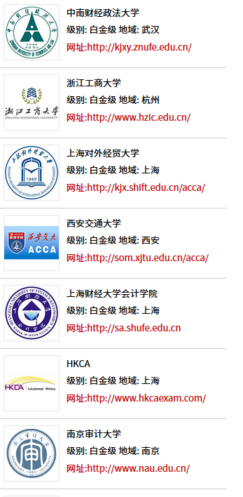 https://www.chinaacca.org/uploads/190820/191011/191107/191107/191107/1912/5-1912251135164P.png