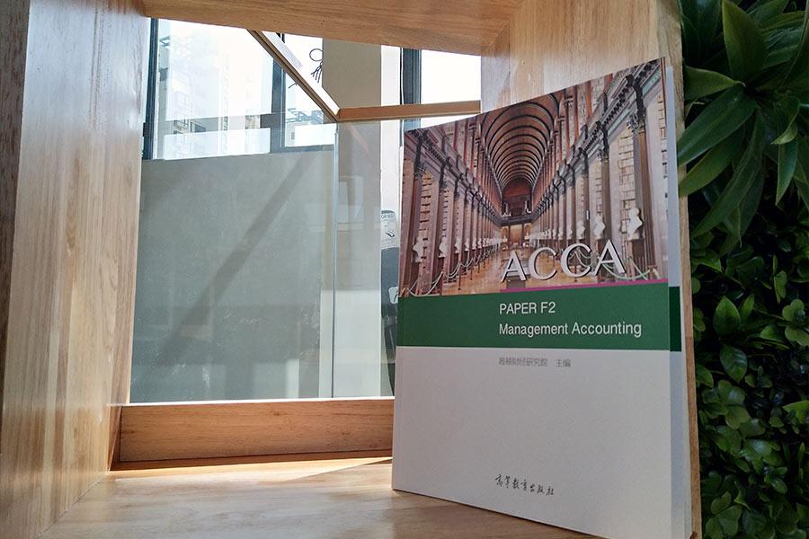 acca f6考试题型怎么备考?