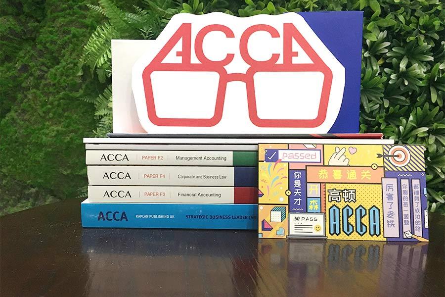 acca国内的就业前景怎么样?