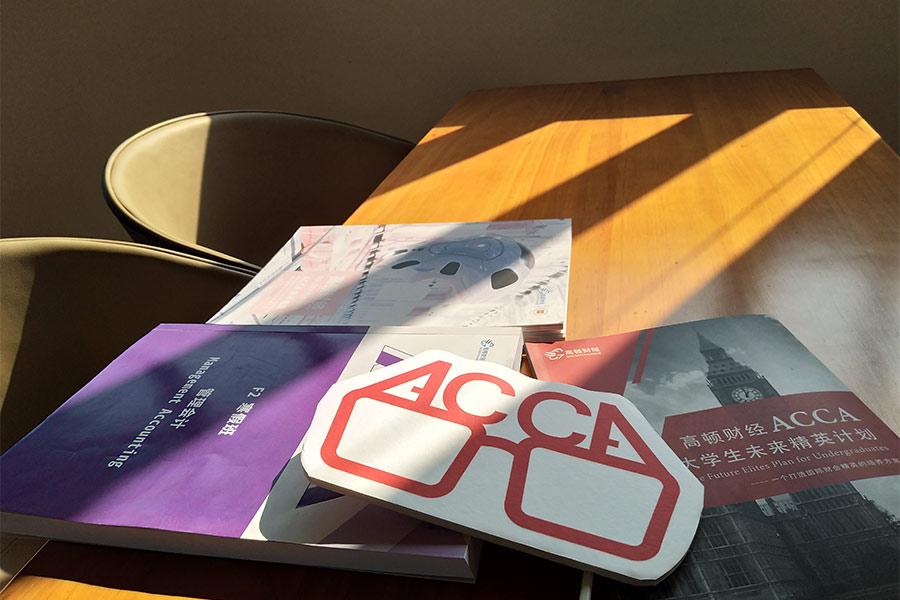 acca就业前景工资待遇怎么样?