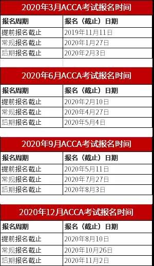 https://www.chinaacca.org/uploads/190820/2002/5-200210105042314.jpg