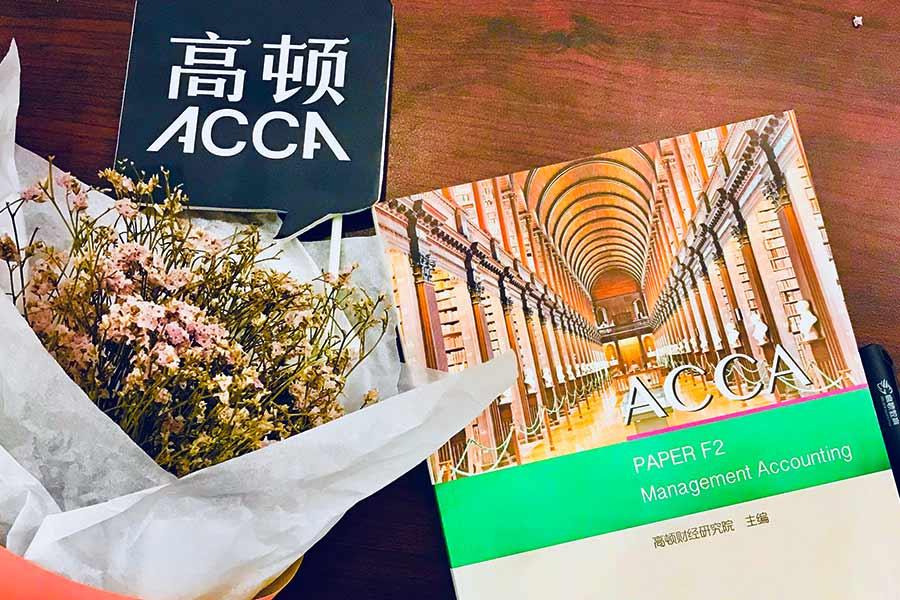 <b>ACCA考试可以自己报名吗?ACCA什么时候报名?</b>